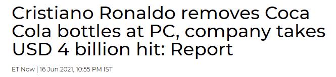Ronaldo news about COKE and KO